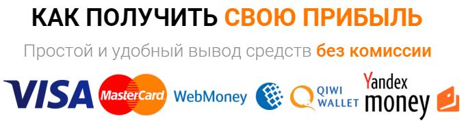 Бинарные опционы демо версия без регистрации эксперт опцион