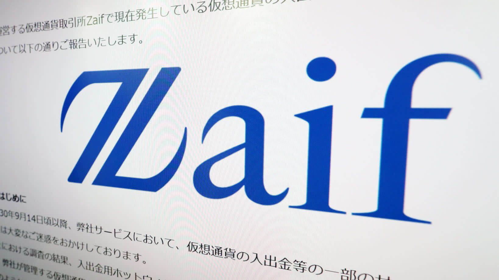 $ 60 triệu trong Crypto bị đánh cắp từ một sàn giao dịch khác của Nhật Bản